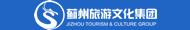 亚搏网页登陆首页旅游文化集团